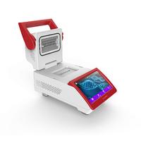 Q160型便携式荧光定量PCR仪